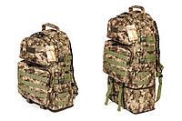 Тактический туристический крепкий рюкзак трансформер 40-60 литров пиксель, фото 1