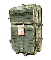 Тактический армейский походный штурмовой 3-х дневный рюкзак на 50 литров мультикам Cordura 1000D