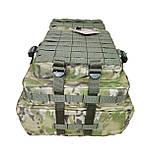 Тактический армейский походный штурмовой 3-х дневный рюкзак на 50 литров мультикам Cordura 1000D , фото 5