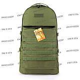 Тактический армейский туристический крепкий рюкзак 60 литров олива, фото 2