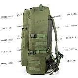 Тактический армейский туристический крепкий рюкзак 60 литров олива, фото 3