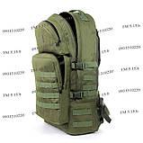 Тактический армейский туристический крепкий рюкзак 60 литров олива, фото 5