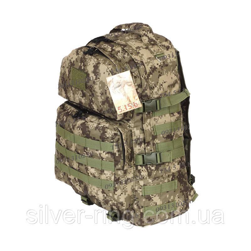 Тактический походный крепкий рюкзак 40 литров пиксель.