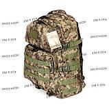 Тактический походный крепкий рюкзак 40 литров пиксель. , фото 2