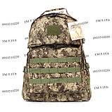 Тактический походный крепкий рюкзак 40 литров пиксель. , фото 3