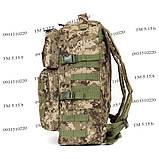 Тактический походный крепкий рюкзак 40 литров пиксель. , фото 4