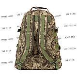 Тактический походный крепкий рюкзак 40 литров пиксель. , фото 5