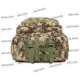 Тактический походный крепкий рюкзак 40 литров пиксель. , фото 6