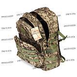 Тактический походный крепкий рюкзак 40 литров пиксель. , фото 7