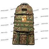 Тактический туристический крепкий рюкзак трансформер 40-60 литров мультикам, фото 2