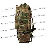 Тактический туристический крепкий рюкзак трансформер 40-60 литров мультикам, фото 3