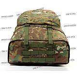 Тактический туристический крепкий рюкзак трансформер 40-60 литров мультикам, фото 5
