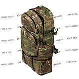 Тактический туристический крепкий рюкзак трансформер 40-60 литров мультикам, фото 6