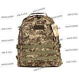 Тактический армейский крепкий рюкзак 30 литров пиксель., фото 2