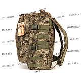 Тактический армейский крепкий рюкзак 30 литров пиксель., фото 3