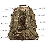 Тактический армейский крепкий рюкзак 30 литров пиксель., фото 4