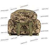 Тактический армейский крепкий рюкзак 30 литров пиксель., фото 5
