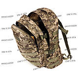 Тактический армейский крепкий рюкзак 30 литров пиксель., фото 6
