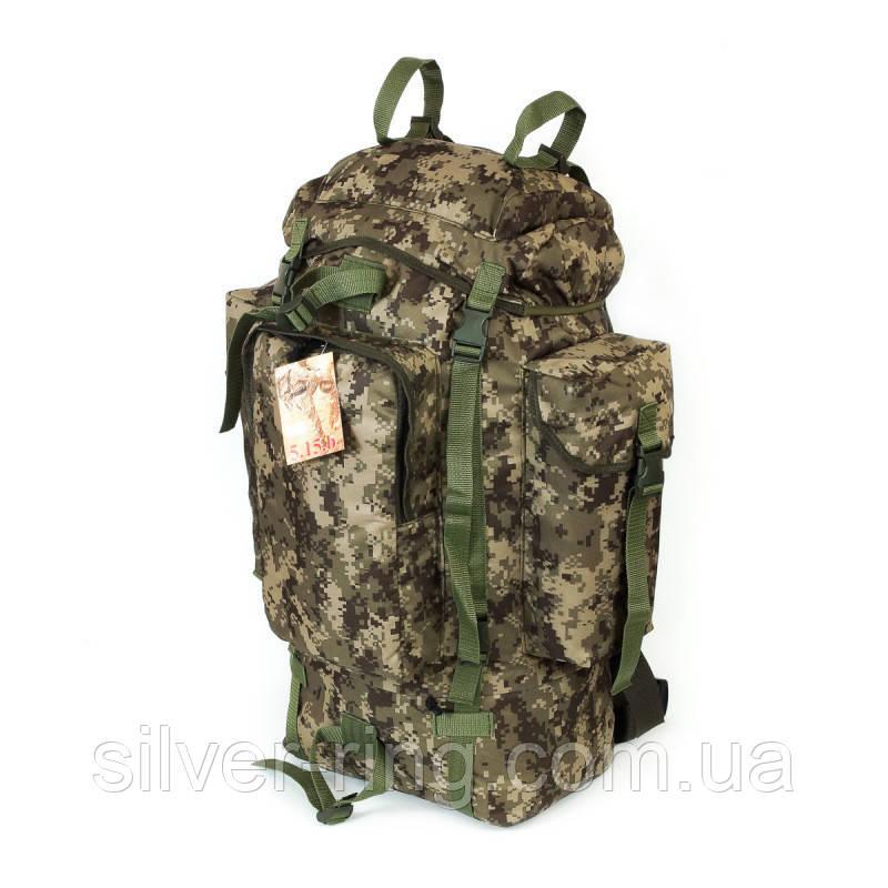 Туристический армейский эксклюзивный супер-крепкий рюкзак на 75 литров Украинский пиксель