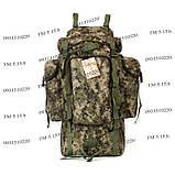 Туристический армейский эксклюзивный супер-крепкий рюкзак на 75 литров Украинский пиксель, фото 2