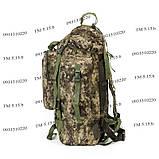 Туристический армейский эксклюзивный супер-крепкий рюкзак на 75 литров Украинский пиксель, фото 3