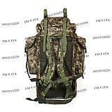 Туристический армейский эксклюзивный супер-крепкий рюкзак на 75 литров Украинский пиксель, фото 4
