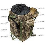 Туристический армейский эксклюзивный супер-крепкий рюкзак на 75 литров Украинский пиксель, фото 5