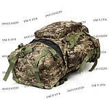 Туристический армейский эксклюзивный супер-крепкий рюкзак на 75 литров Украинский пиксель, фото 6