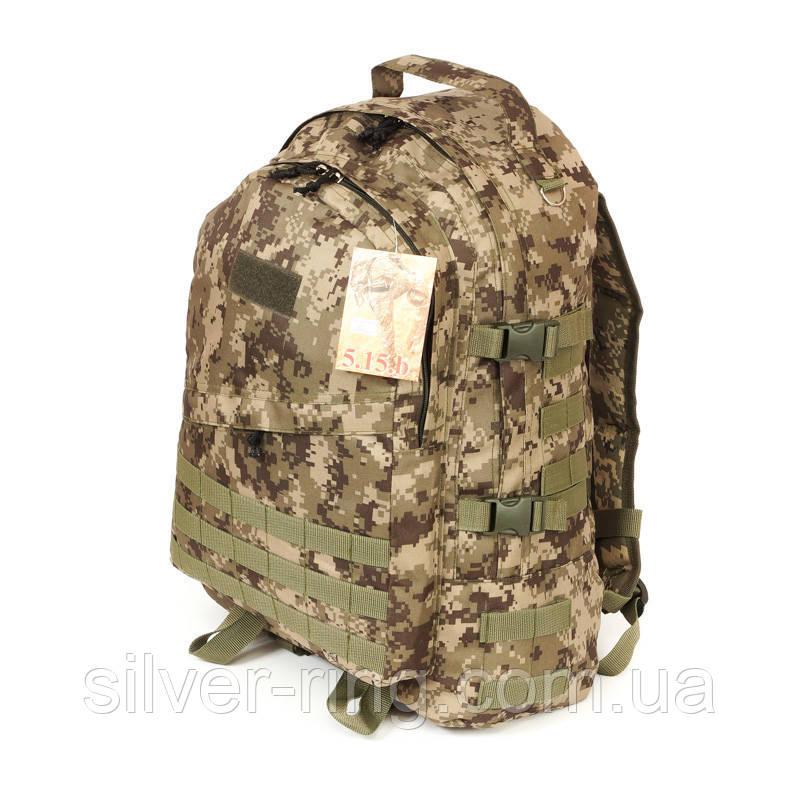 Тактический походный крепкий рюкзак с органайзером 40 литров пиксель