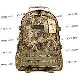 Тактический походный крепкий рюкзак с органайзером 40 литров пиксель, фото 2