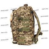 Тактический походный крепкий рюкзак с органайзером 40 литров пиксель, фото 3