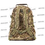 Тактический походный крепкий рюкзак с органайзером 40 литров пиксель, фото 4