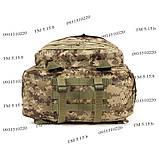 Тактический походный крепкий рюкзак с органайзером 40 литров пиксель, фото 5