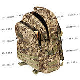 Тактический походный крепкий рюкзак с органайзером 40 литров пиксель, фото 6