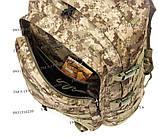 Тактический походный крепкий рюкзак с органайзером 40 литров пиксель, фото 7