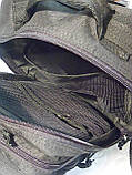 Тактический, штурмовой крепеий рюкзак 25 литров черный, фото 8