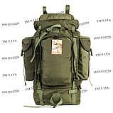 Туристический армейский супер-крепкий рюкзак на 75 литров афган., фото 2