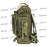 Туристический армейский супер-крепкий рюкзак на 75 литров афган., фото 3