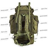 Туристический армейский супер-крепкий рюкзак на 75 литров афган., фото 4