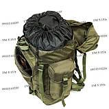 Туристический армейский супер-крепкий рюкзак на 75 литров афган., фото 6