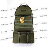 Тактический туристический крепкий рюкзак трансформер 40-60 литров афган, фото 2