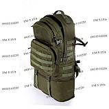 Тактический туристический крепкий рюкзак трансформер 40-60 литров афган, фото 6