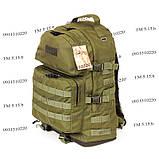 Тактический туристический супер-крепкий рюкзак трансформер 40-60 литров олива, фото 2