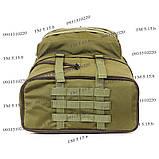 Тактический туристический супер-крепкий рюкзак трансформер 40-60 литров олива, фото 6