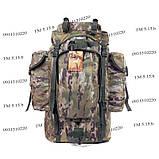 Туристический армейский супер-крепкий рюкзак на 75 литров мультикам, фото 2
