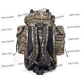 Туристический армейский супер-крепкий рюкзак на 75 литров мультикам, фото 3