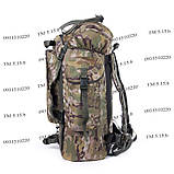 Туристический армейский супер-крепкий рюкзак на 75 литров мультикам, фото 4