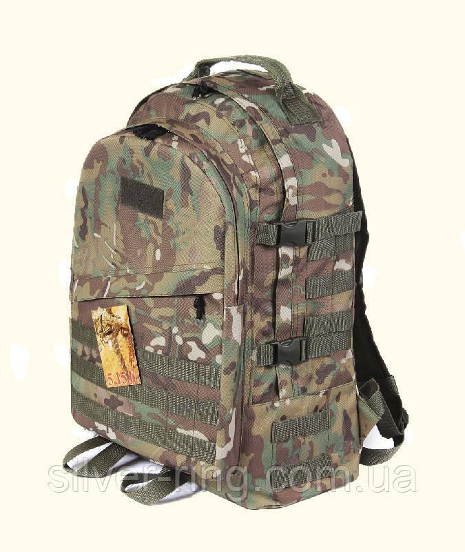 Тактический походный крепкий рюкзак с органайзером 40 литров мультикам
