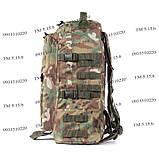 Тактический походный крепкий рюкзак с органайзером 40 литров мультикам, фото 3