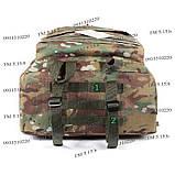 Тактический походный крепкий рюкзак с органайзером 40 литров мультикам, фото 5
